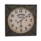 Made Ile Horloge SEB14823 Al - Décoration - Ile d'Oléron